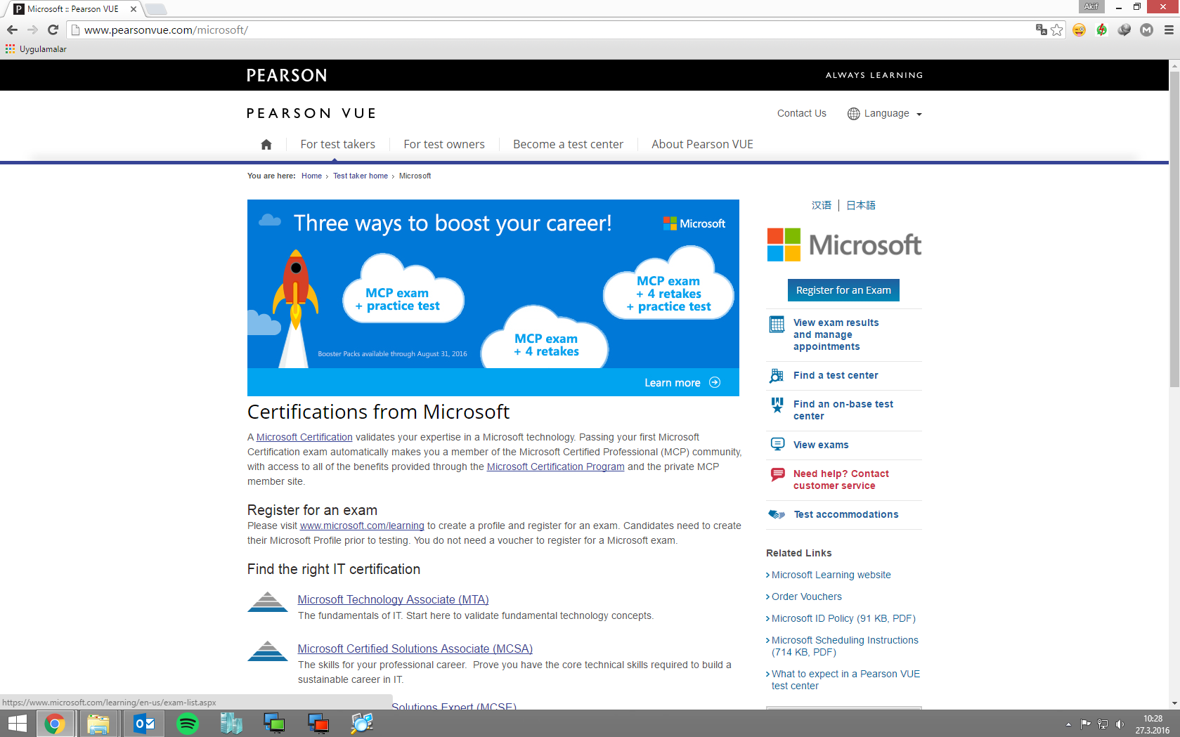 Mcsa Windows Server 2016 Mcse Cloud Platform And Infrastructure